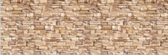 Стеновая панель Камень соренто