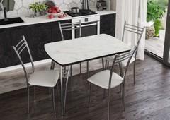 Стол  кухонный Мрамор